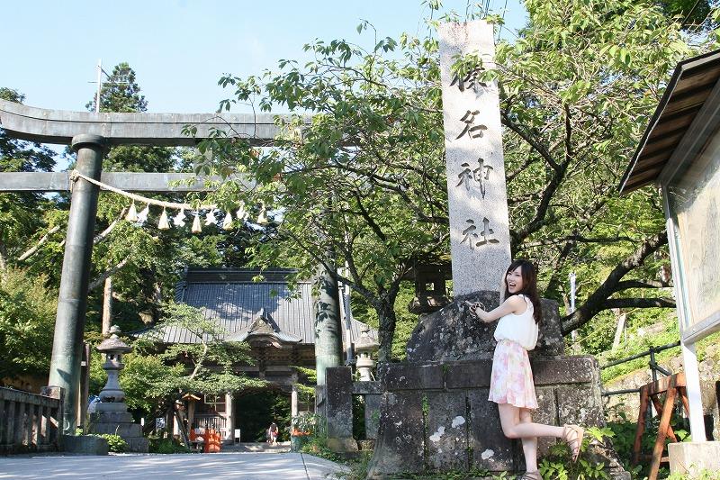 榛名神社の入り口でパシャ
