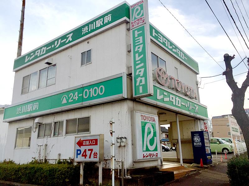 伊香保・渋川レンタカー