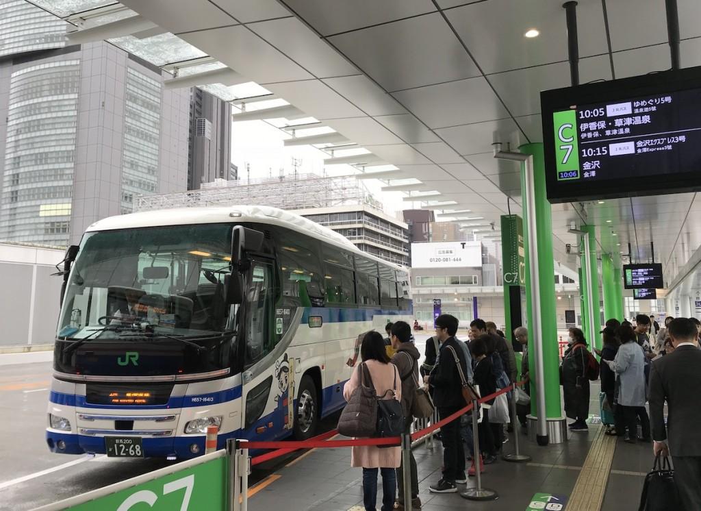 君津 東京 高速バス