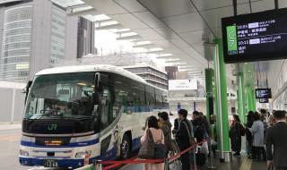 新宿から伊香保までのバス