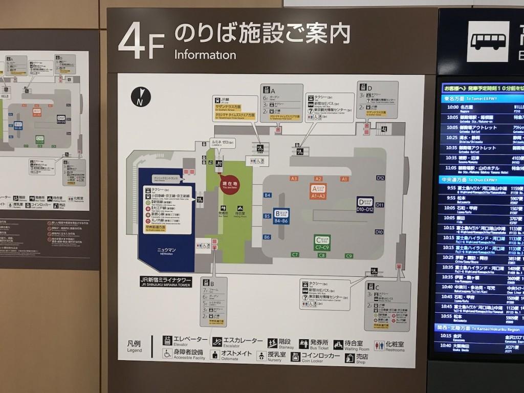 バスタ新宿 4階乗り場案内