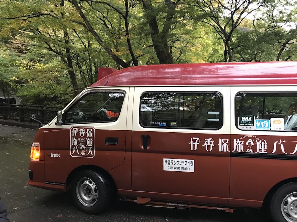 伊香保タウンバス